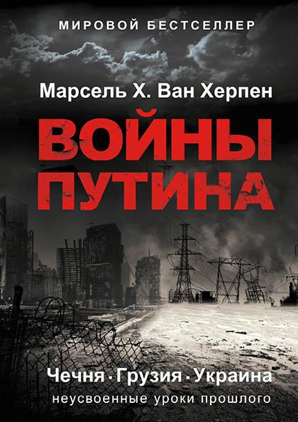 Russisch.jpg