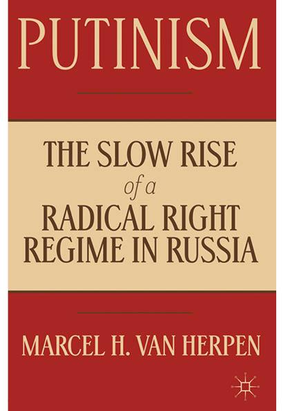 Putinism-theslowrise.jpg